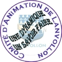 Logo Comite animation